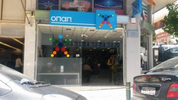 Opap-Wettbüro in Athen